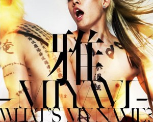 Miyavi - What's My Name