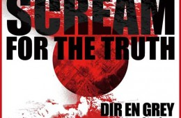scream for truth