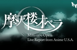 Matenrou Opera at AUSA 2011