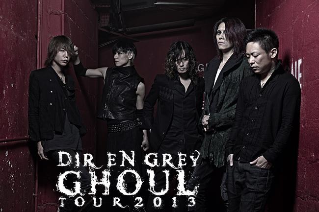 Direngrey-ghoul