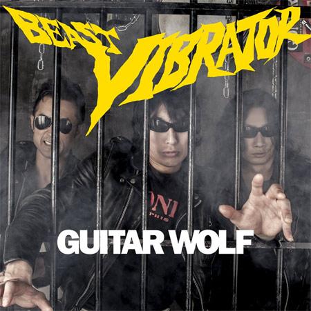 Guitar-Wolf-Beast-Vibrator