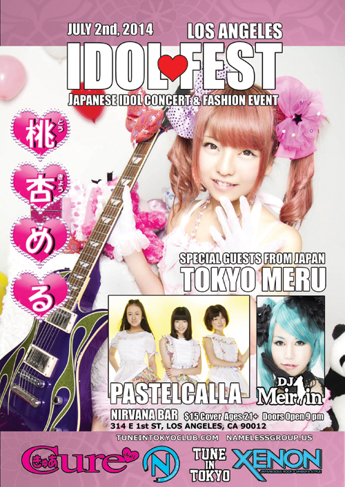 Idol-Fest-Flyer-Web