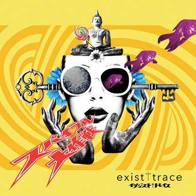 exist-trace-Spiral-Daisaku