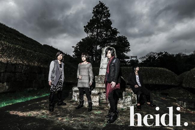 heidi-graphic