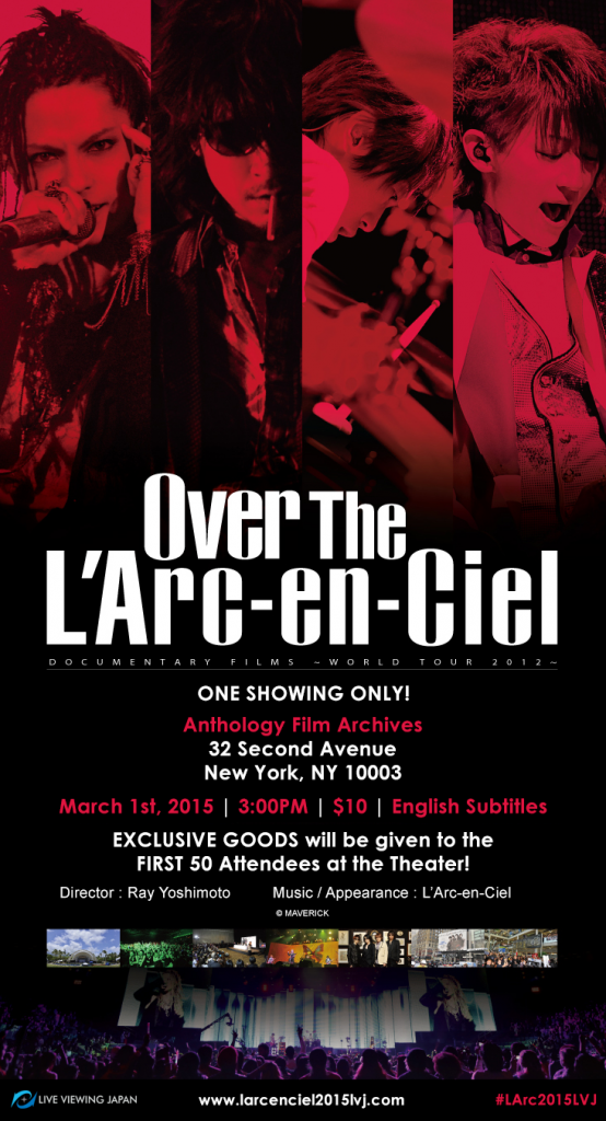 over-the-larcenciel-ny-poster