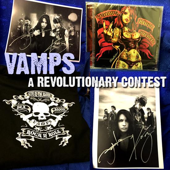 VAMPS-contest
