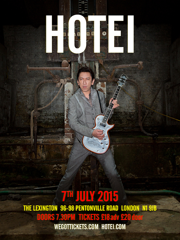 Hotei_Flyer_2015port