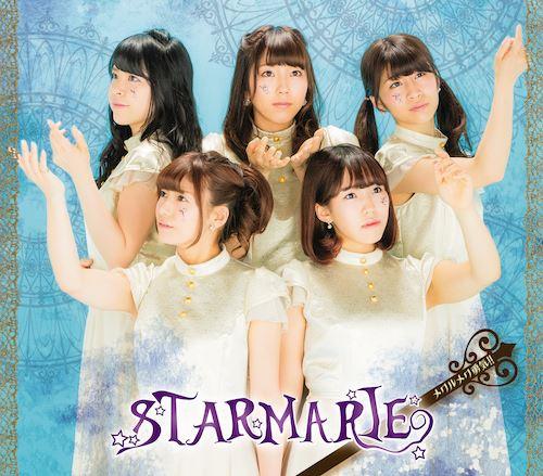 starmarie-02