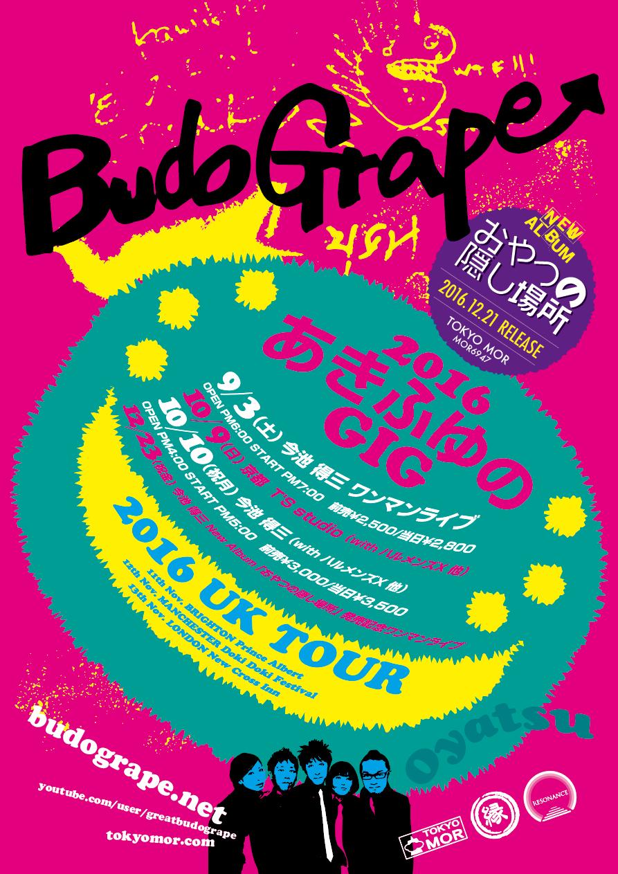 rmms-budo-grape-uk-tour-poster-20160905