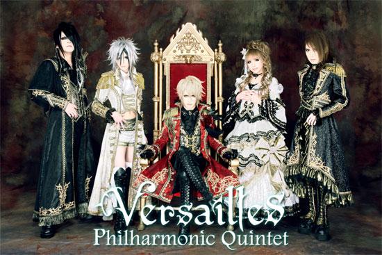 Versailles 2011