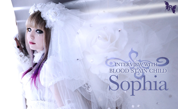 BloodStained Child Sophia Interview